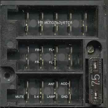 alpine car radio stereo audio wiring diagram autoradio. Black Bedroom Furniture Sets. Home Design Ideas